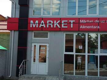Spațiu comercial (magazin) cu 2 nivele situat în centrul or. Soroca